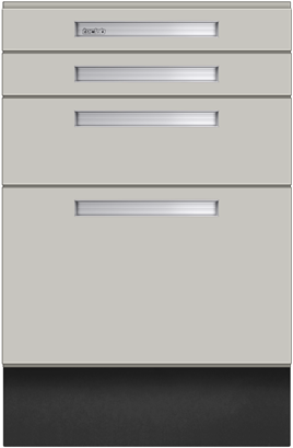 DC-2200 Series Base Cabinets